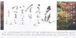 いっせんDM 001.jpg