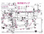 さくらマップ 001.jpg
