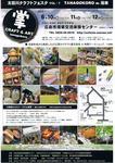 23広島 001.jpg