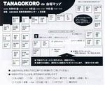 hirosima24-2 001.jpg